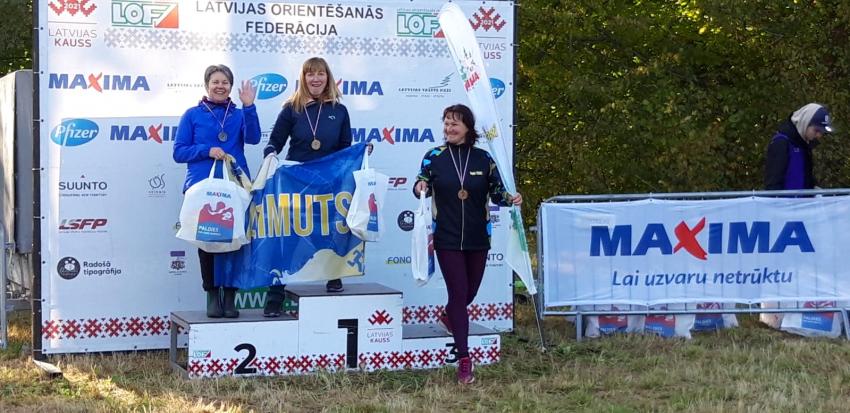 Latvijas čempionāts pagarinātajā distancē